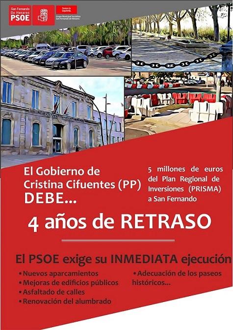 """Los socialistas de San Fernando de Henares, Reclaman al  Gobierno de Cifuentes, los 5 millones de €  que debe al municipio del plan """"PRISMA"""""""
