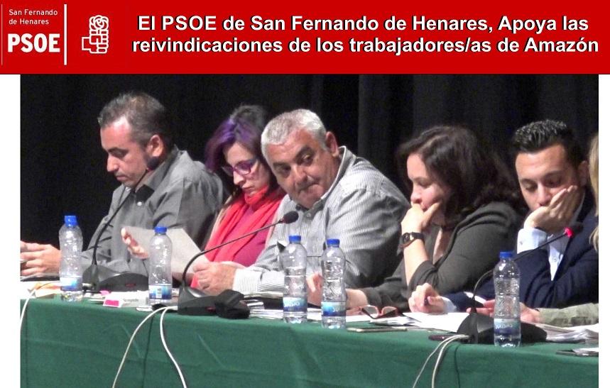 EL PSOE de San Fernando de Henares, APOYA LAS REIVINDICACIONES de los Sindicatos, y de los  trabajadores y trabajadoras de Amazón.