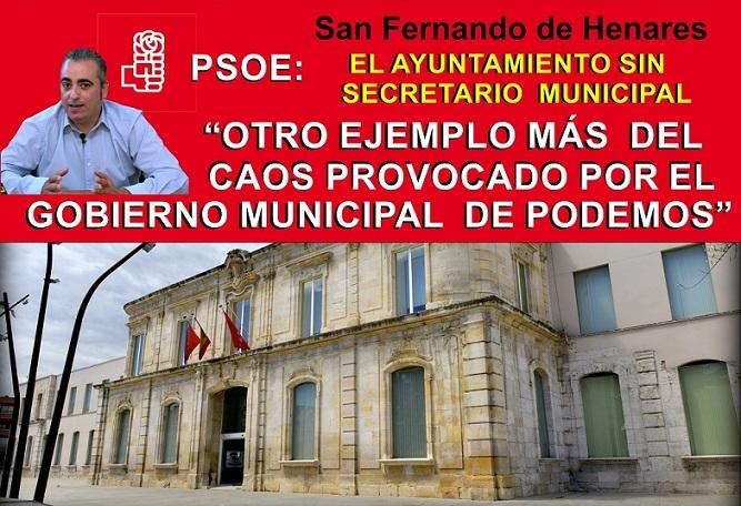 El PSOE de San Fernando de Henares denuncia: «El Ayuntamiento sin Secretario Municipal»