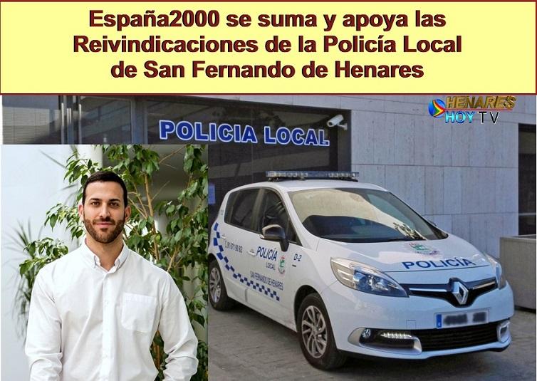 San Fernando: El Grupo municipal España2000, se suma a las reivindicaciones de la Policía Local.