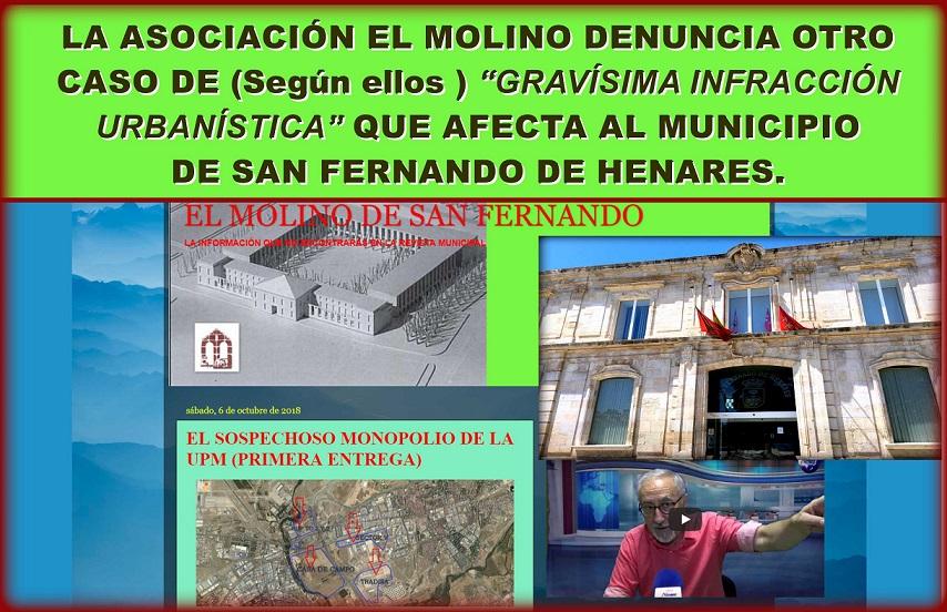Nueva entrada de la Asociación El Molino: «EL SOSPECHOSO MONOPOLIO DE LA UPM (PRIMERA ENTREGA)»