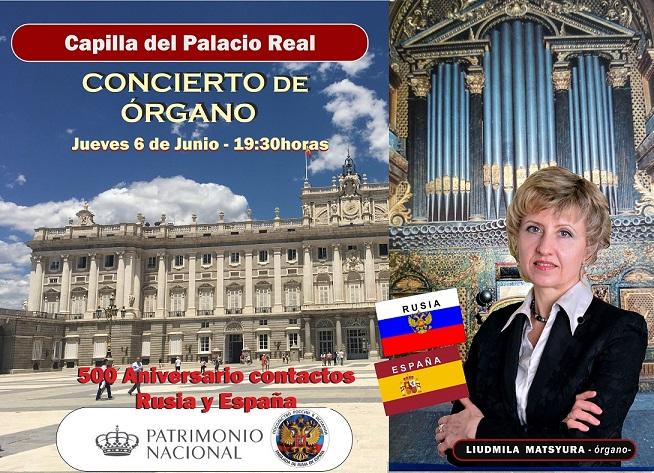 Liudmila Matsyura ofrecerá un concierto de órgano en la Capilla del Palacio Real de Madrid, el próximo 6 de Junio.