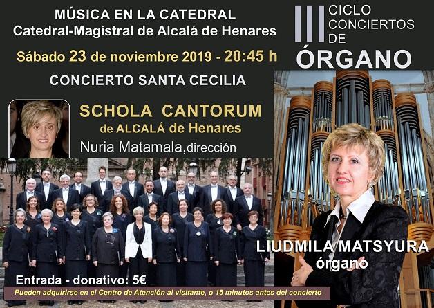 Concierto de Santa Cecilia: Sábado 23 de Noviembre a las 20:45h en la Catedral de Alcalá de Henares.