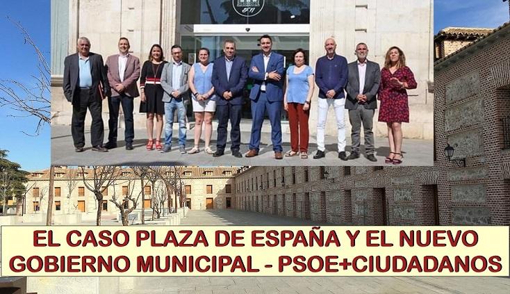 """La A.C.C. El Molino: """" El actual gobierno municipal (PSOE-CS) adolece en el asunto Plaza de España, de la misma falta de resolución que el anterior Equipo de (SFHSP-PODEMOS)."""""""
